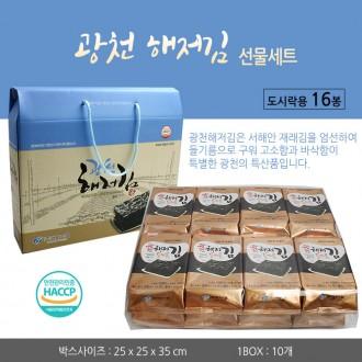 광천해저김선물세트 도시락16봉 명절선물세트 광천김