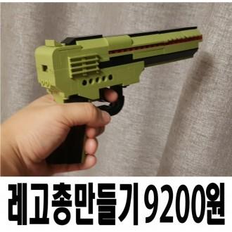 (신제품)레고총만들기/어린이날선물사은품/교육교재완구/집중력/성취감/레고형블럭