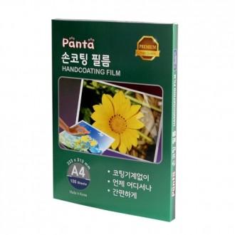 판타 손코팅필름(A4/100min/100매)