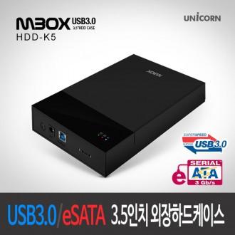 (중고)HDD-K3 USB3.0/e SATA 3.5인치 외장하드케이