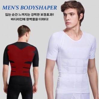 남자보정속옷 이너핏 뱃살 가슴살 보정 반팔 티셔츠 바디쉐이퍼