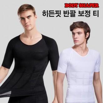 남성 보정속옷 반팔티 똥배 반팔티 강력효과 라운드티 복부압박