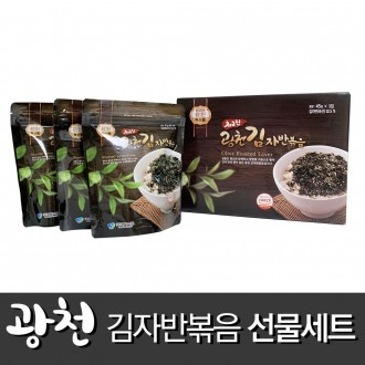 최고집 광천김 명절선물세트 / 김자반 (3개입) / 20개 1박스