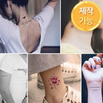 [착한사은품]타투스티커 헤나 레터링 문신