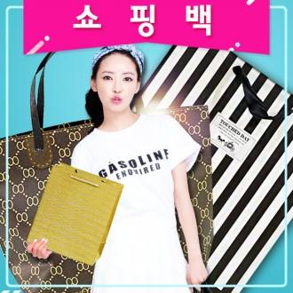 [쇼핑백]종이가방/선물상자/포장제품/포장상자