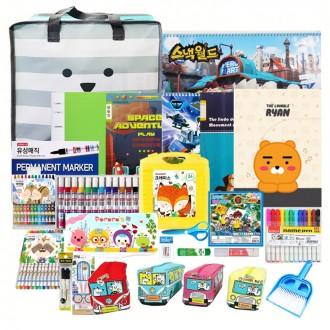 초등학교 입학 필수준비물 선물세트-22종구성