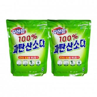 [MJ무역] 유한젠 100% 과탄산소다 2kg 1+1
