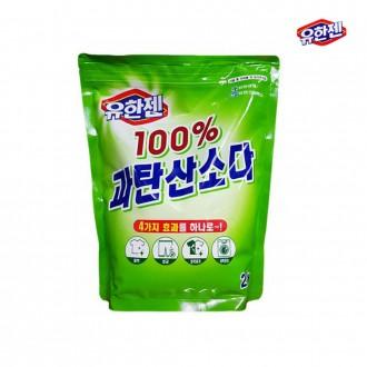 유한젠 백프로 과탄산소다 2kg/ 표백 살균 얼룩제거