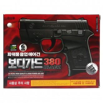 건스톰 보디가드 380 블랙 비비탄총