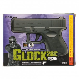 건스톰 GLOCK 26C 글록 26C 비비탄총