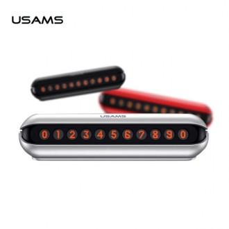 USAMS 유삼스 푸시형 차량용 전화번호판 개인정보보호
