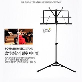 [CL]휴대용 보면대 가방악보대 악보받침대 키조절
