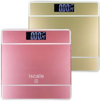 아이스케일 체중계/디지털 전자/LCD/몸무게측정 저울/다이어트 용품