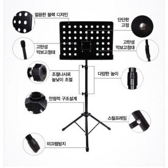 [CL]전문가용 보면대 악보대 악보받침대 높이조절