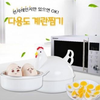 [CL]꼬꼬 계란찜기 전자렌지 자동찜기 달걀찜기 계란 기