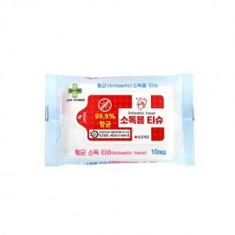 99.9% 항균 제균 살균 소독 물티슈 세정 소독용티슈