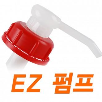 말통펌프 ( 이지펌프 ) EZ펌프