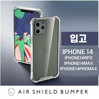 [ANB7]에어쉴드 탱크 젤리 케이스/아이폰11/노트20/S20/사은품/판촉물