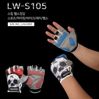 [CL]런웨이브 스컬 헬스장갑 LW-S105 메쉬 반장갑