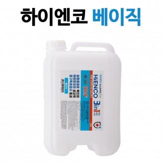 차아염소산나트륨 살균소독 위생 예방 나오크린 20L