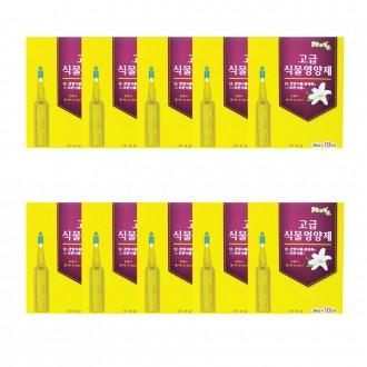 고급 화분영양제 식물영양제 36mlX10P 10개(한박스)