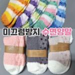 마스크/면마스크/아동용 성인용3d입체마스크/고급형