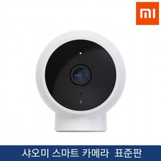 재고확보 익일발송샤오미 스마트 카메라 표준버전/스마트 웹캠 홈카메라/1080p 고화질/IP65방진방수/적외선