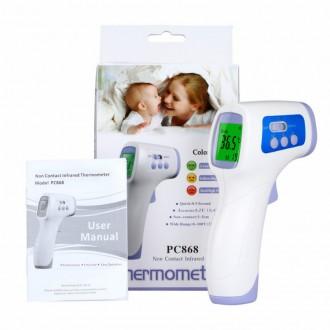 [정식 의료기기]CE인증 비접촉식 적외선 체온계
