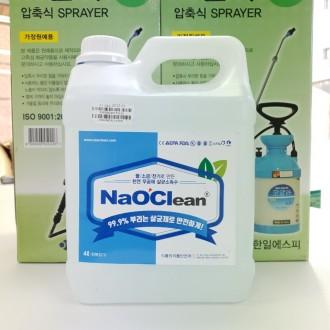 차아염소산나트륨 살균소독 위생 예방 나오크린 4L