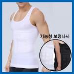 완벽한 바디라인 바디핏 히든핏 보정나시 민소매런닝 남자 남성 복부압박 쉐이퍼