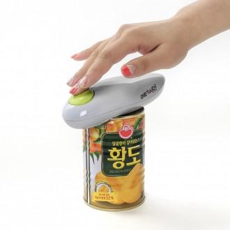 원터치 자동 캔 오프너/병따개