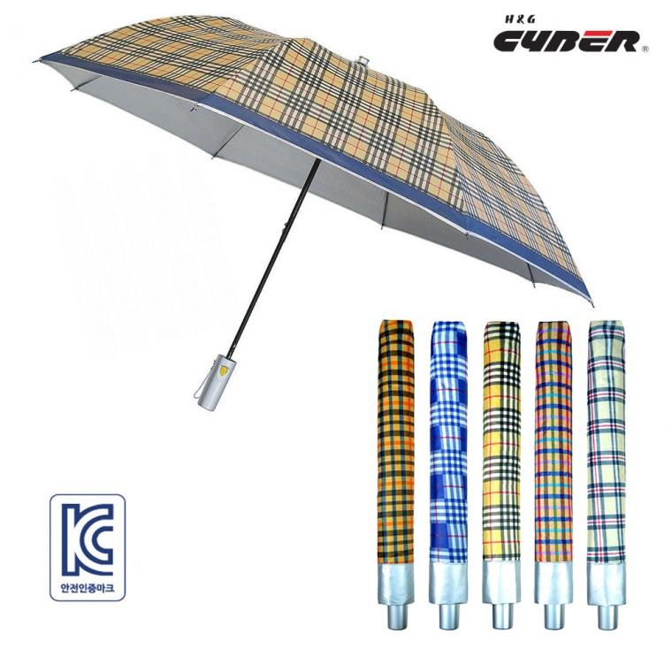 사이버 2단실버체크 우산
