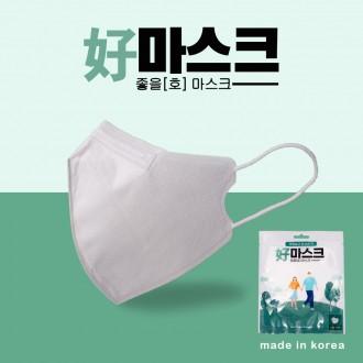 [제이플러스]국내산 호마스크 일회용 4중필터 마스크