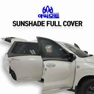 차량용 뒷좌석 햇빛가리개 자동차 모기장 (세트)