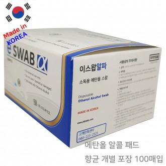 알콜스왑 국내생산 향균개별포장 100매 알콜솜 소독솜