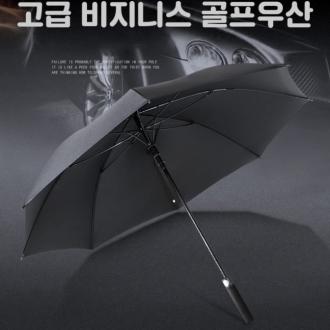장우산/골프우산/고급우산/대형우산/튼튼한 우산/장마/우산/눈/비/고급 비지니스 골프우산/판촉/사은품