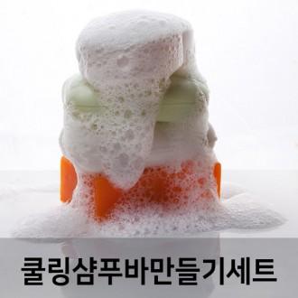 페파민트쿨링샴푸바만들기세트100gx5개- 천연비누/ 화장품만들기 비누만들기