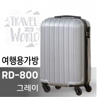 하라컬렉션 여행용가방 20인치 기내용캐리어 1종[그레이] 여행용캐리어