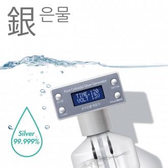 치유의 도구 콜로이드 실버 순수 은물제조기 CYCSG88