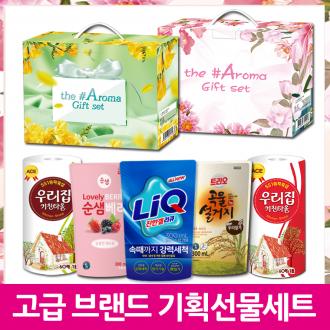 [사업성공 응원특가] 리큐/트리오 실속구성+홍보스티커무료+최고급 꽃무늬 칼라코팅박스