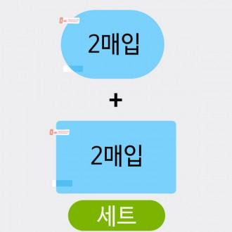 200x150 사이드미러 방수 필름 발수 코팅 김서림 빗물방지 친수