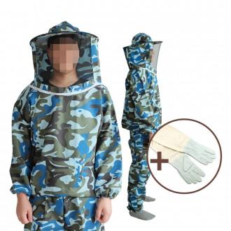DF 밀리터리 양봉옷(상하의+양봉장갑) 양봉작업복 벌망옷 벌초복