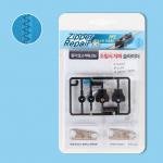 [고도]지퍼 수선 키트 PF5 (플라스틱지퍼용/5호/6mm용)