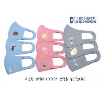 어린이 아동 패션 유아 3D 여름마스크 KC인증 개별포장