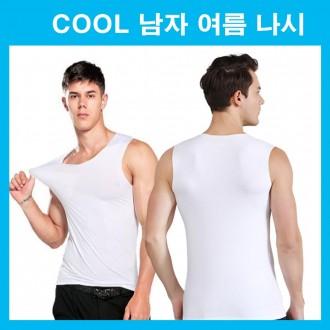 남자 쿨 민소매 아이스 나시 여름 기능성 남성 속옷 쿨링나시 남성나시 시원한 여름나시