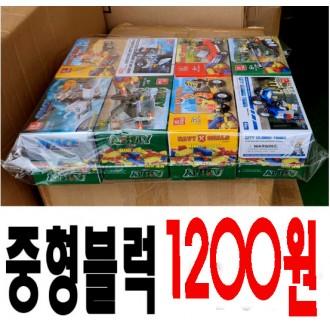 (초특가)고급블럭/중형사이즈/어린이날선물사은품/조립완구/특판/경품/유치원/어린이집
