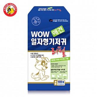 강아지 패드안쪽 리필기저귀 중형 100매