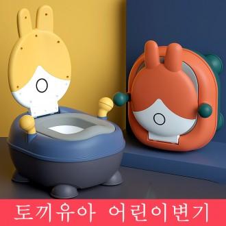 토끼유아 어린이변기 아기배변훈련 유아좌변기 변기의자/고밀도 PU쿠션