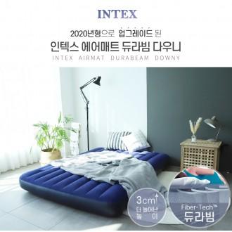 인텍스 INTEX 에어매트 캠핌매트