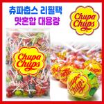 [농심정품] 츄파춥스 리필팩 대용량 1320g 120개 판촉용 업소용 맛있는사탕 최저가 농심공식대리점